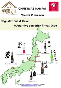 2017 Christmas Kampai ! In Florence